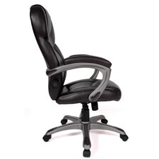 Granton High Back Executive Chair