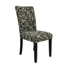 Tango Side Chair (Set of 2)