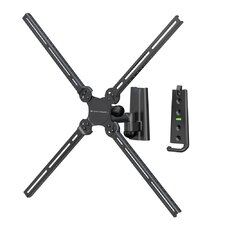 "Full Motion Swivel Wall Mount for 10"" - 40"" Flat Panel Screens"