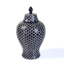 Layla Large Decorative Urn