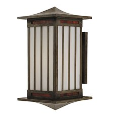 Himeji 1 Light Outdoor Wall Sconce