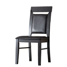 <strong>Abbyson Living</strong> Dakota Side Chair (Set of 2)