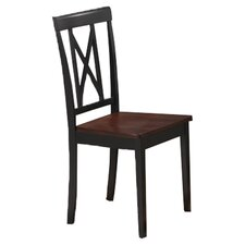 Crossback Side Chair (Set of 2)