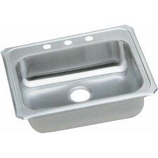 "Gourmet 25"" x 21.25"" Kitchen Sink with Center Drain Opening"