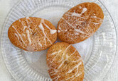 Lemon Surprise Friands Recipe