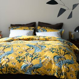 Peacock Citrine Duvet Set